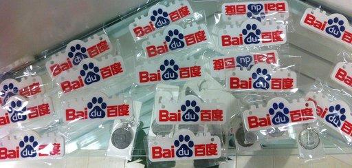 Baidu logo's